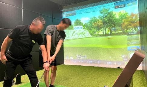 ライザップゴルフのトレーニング風景