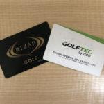 ライザップゴルフとゴルフテックの比較