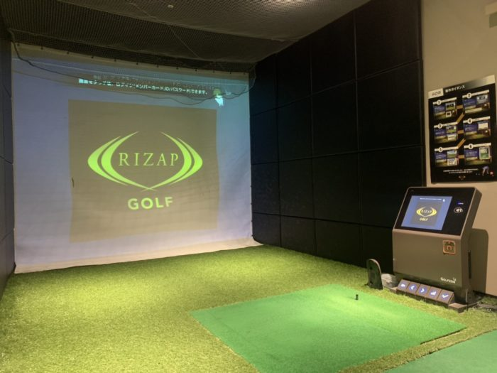 ライザップゴルフ神戸店の練習ブース