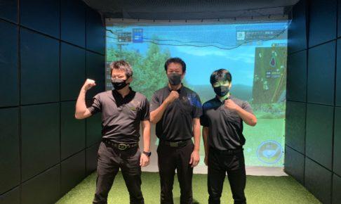 ライザップゴルフの神戸店メンバー