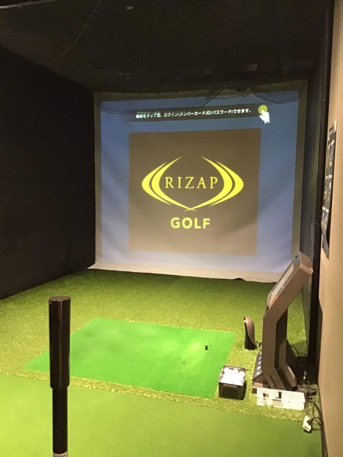 ライザップゴルフ京都店の練習ブース