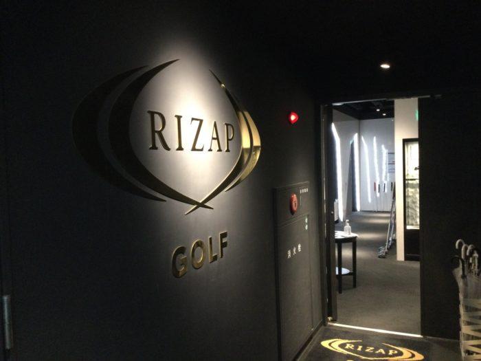 ライザップゴルフ名古屋駅前店の入り口付近