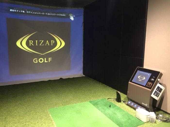 ライザップゴルフ広島店の練習ブース