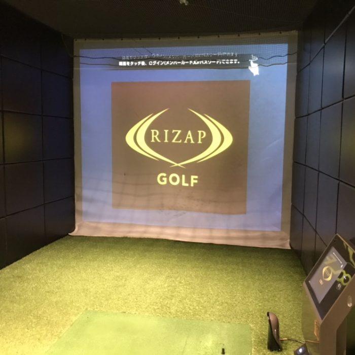 ライザップゴルフ南越谷店の練習ブース